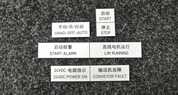 chinese labels